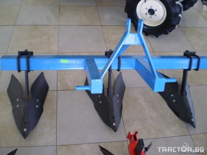 Машини за лозя / овошки Български Браздир 1 - Трактор БГ