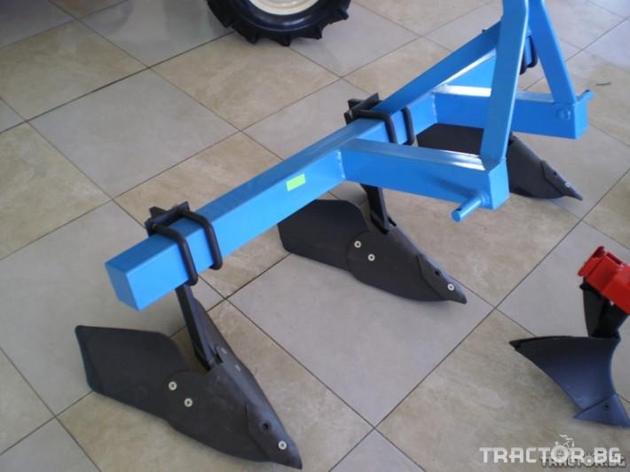 Машини за лозя / овошки Български Браздир 0 - Трактор БГ