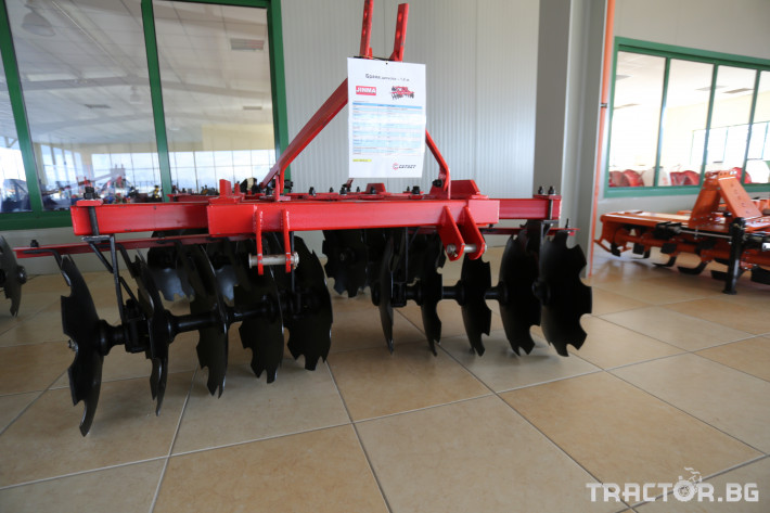 Брани Дискова брана Х-образна 24 диска, 2.0 м., 500 кг.! 5 - Трактор БГ