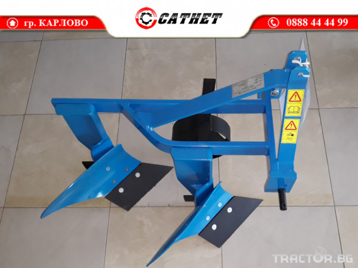 Плугове Плуг 2х17 0 - Трактор БГ