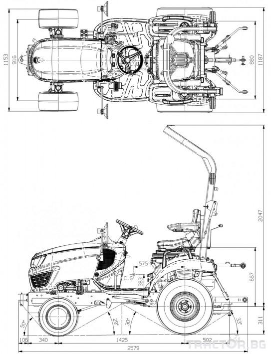 Трактори LS MT 1.25 *Нов*HST скорости *Yanmar двигател* 1 - Трактор БГ