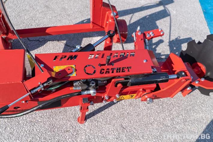 Фрези AGRILIA Фреза откланяща овощарска ROT700 8 - Трактор БГ