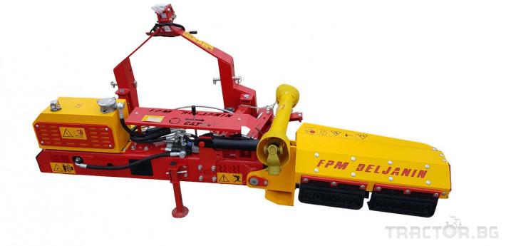 Фрези AGRILIA Фреза откланяща овощарска ROT700 0 - Трактор БГ
