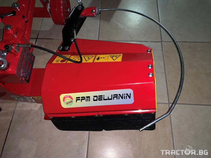 Фрези AGRILIA Фреза откланяща лозарска FS500 2 - Трактор БГ