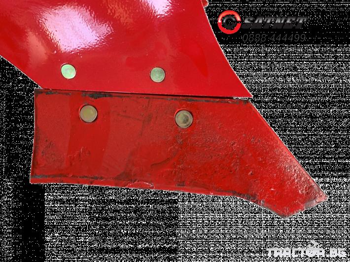 Плугове Плугове ковани раздвижени Турски 2х23 4 - Трактор БГ