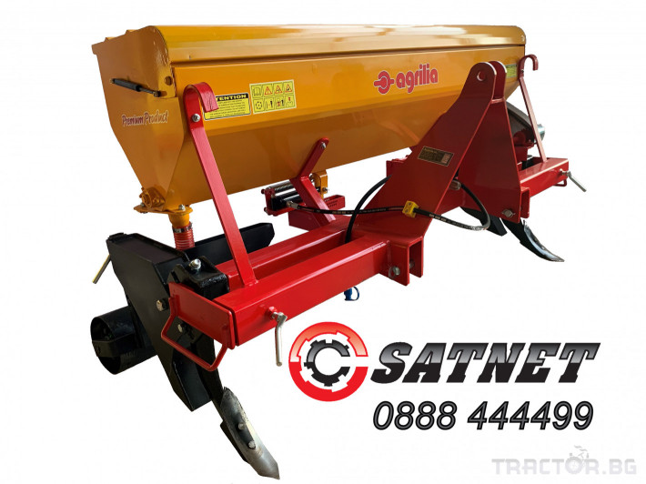 Торачки Машини за торовнасяне с продълбочител - CBG 2 - Трактор БГ