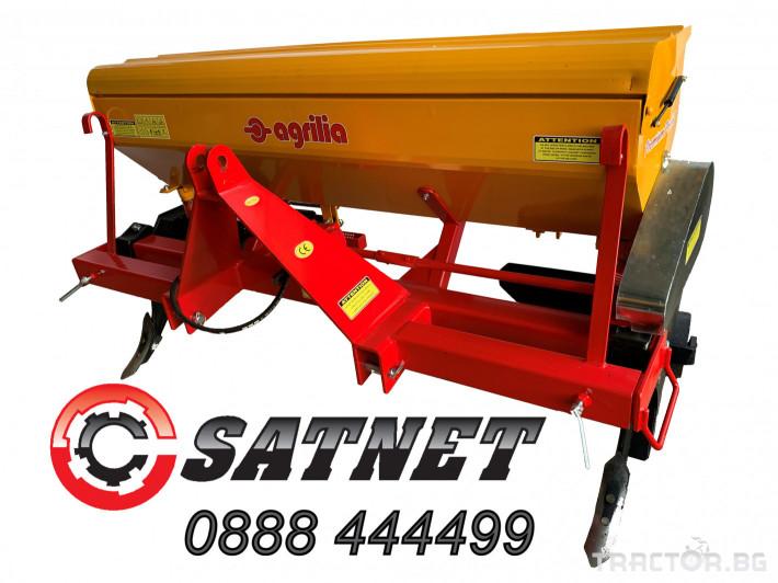 Торачки Машини за торовнасяне с продълбочител - CBG 0 - Трактор БГ
